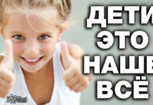 yeti-5-veshhey-obyazatelno-nado-znat-kazhdomu-roditelyu-prostye-sposoby-sokhranit-zdorove-detey