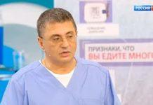 zdorove-rebenka-upotreblenie-soli-pms-doktor-myasnikov